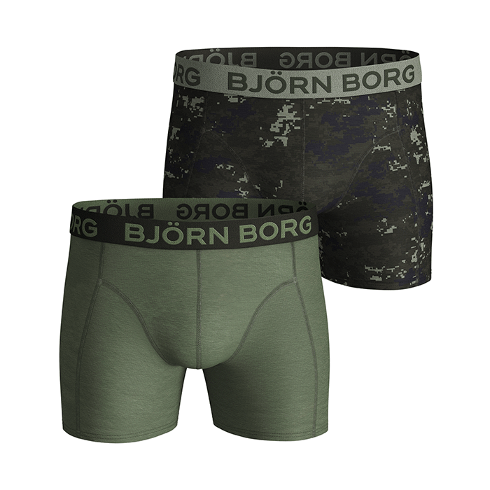 2-Pack Sammy Shorts BB Digital Woodland, Forest Night